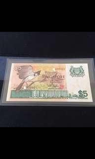 (000001) Bird $5 Note