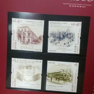 紀念郵票 - 香港總商會150週年