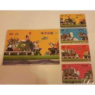 MTR 2017「南港島綫」紀念車票套裝