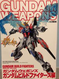 Gundam Weapons: Gundam Build Fighters