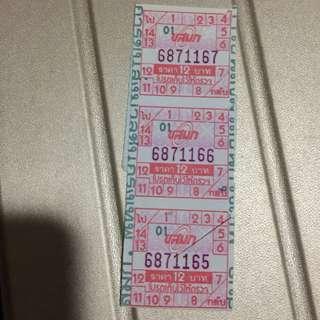 泰國巴士車票