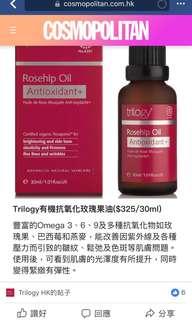 Trilogy 🌹Roship oil Antioxidant+