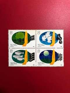 中國郵票T127-環境保護郵票一套(四方連)