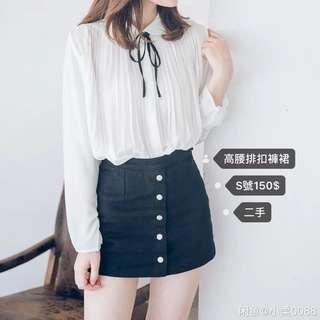 排扣顯瘦合身高腰褲裙