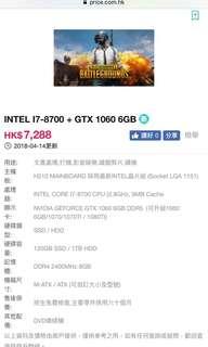 I7-8700 + GTX 1060 6GB