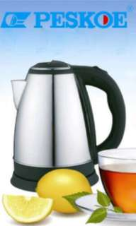 2L Quick Boil Electric Kettle - Post Inclr