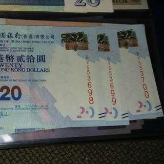 2010年中銀20元3連號