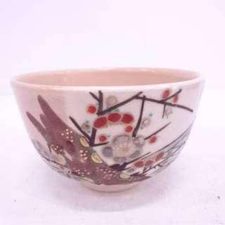 宗sou 清水焼 【茶道具・茶道・着物 金彩色絵松竹梅茶碗    日本寄出  中古品