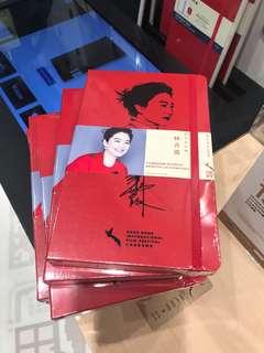 林青霞 《雲外笑紅塵》 紅色簽名版 筆記本