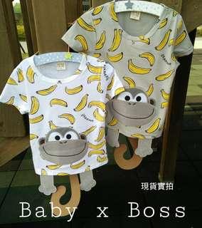 韓版立體造型可愛猴子x香蕉上衣