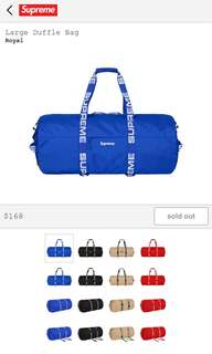 Supreme Large Blue Duffle Bag
