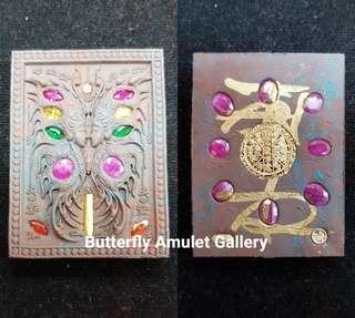 2561 Blk Dream Butterfly