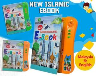 Kid first islamic E-book