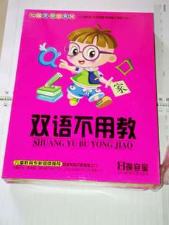Children learning for English-Mandarin