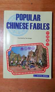 Chinese comic popular Chinese fables