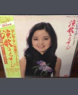 For Sharing 鄧麗君唱演歌的專輯,媲美日本眾多唱演歌的老牌歌手。極品珍藏,讓人百聽不厭。