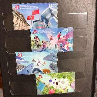 香港郵票(香港特別行政區成立二十周年)