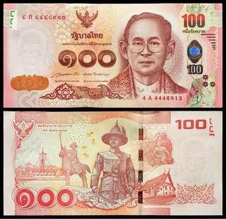 2015 THAILAND 100 BAHT SIG 85 P-120 UNC