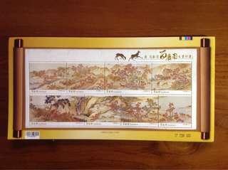 中华民国邮票97年发行百鹿圖(小全張40張)