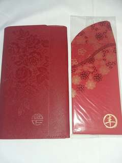 8 pcs *Arc/Vivo City* 2018 Red Packet with Ang Bao Organiser