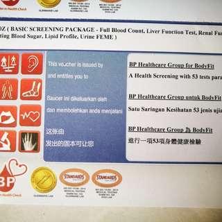 BP lab blood and urine test vouchers