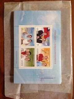 🚚 中华民国第12任总统副总统就职纪念邮票(小全張40張)