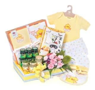 Newborn Baby Hamper (Retail price  $59)