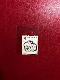 中國郵票T 112 -生肖兔年(第一輪)郵票一套