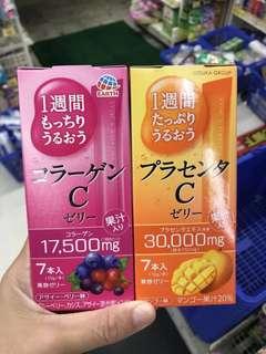 🚚 日本大塚集團膠原蛋白凍