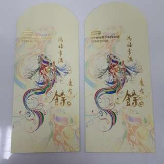 Angpao Packet Chinese New Year Money Hewlett Packard