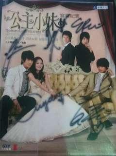 "Taiwan Drama Book ""Romantic Princess"""