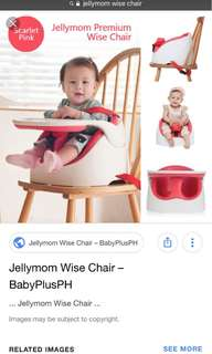 Jellymom wise baby chair