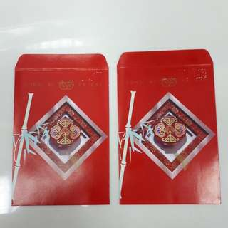 Angpao Red Packet Chinese New Year Bumiputra Commerce