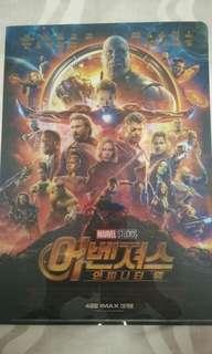 Marvel Avengers infinity war A4 size folder