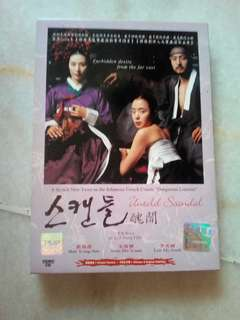 Korean Drama - Untold Scandal VCD