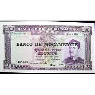 1975年莫桑比克銀行(Bank of Mozambique)著名殖民官沙維爾肖像500厄士姑度(Escudos)鈔票