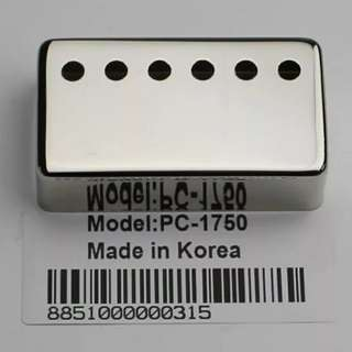 .1pc 50mm or 52mm Nickel Chrome Metal Humbucker Pickup Cover for Les Paul, SG, Electric Guitar.x.