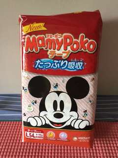 Mickey Mouse MamyPoko diapers from Japan