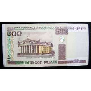 2000年白俄羅斯中央銀行(Belarus)貿易商會大樓500盧布(Ruble)鈔票(精美)