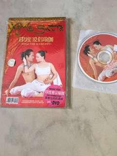 Yoga DVD & instruction bk