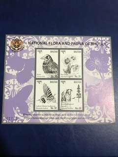 不丹小型張 動物 花卉 蝴蝶 鳥