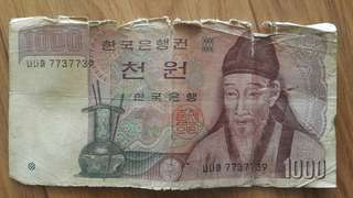₩1000 South Korea