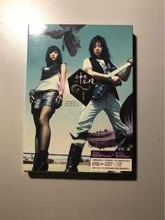 神木與瞳《為你而活》CD