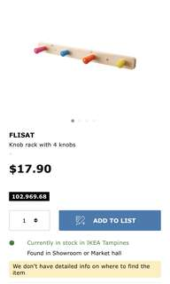 IKEA children hook