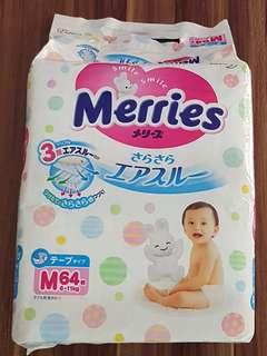 BNIB Merries tape Diapers M