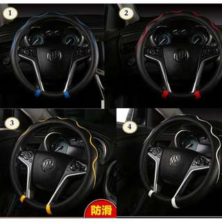 Quality series leather Steering Wheel Cover 39cm