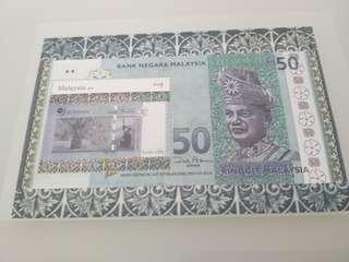 RM 5 Malaysia stamp
