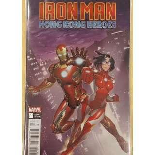Iron Man Hong Kong Heroes #1 Gang Hyuk Lim Variant
