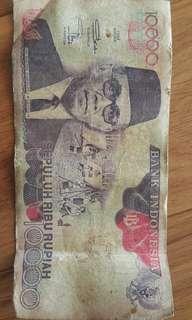 10,000...5,000...1,000 rupiah