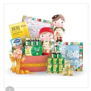Newborn Baby Boy Hamper (Retail: $90) Ideal Gift